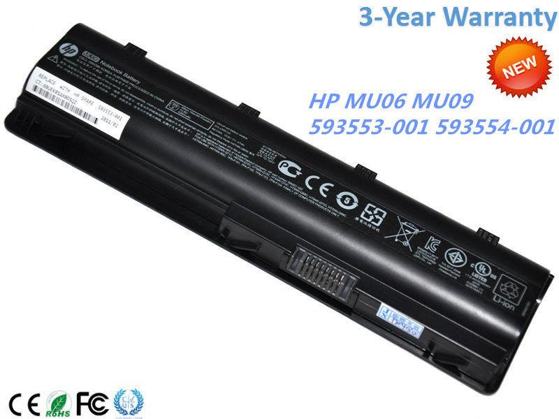 batterie mu06 hp