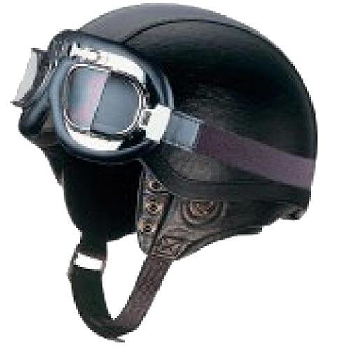 casque bol cuir