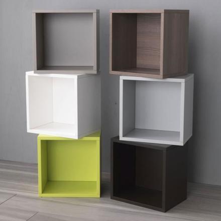 cube rangement couleur