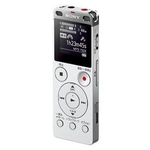 enregistreur portable pas cher