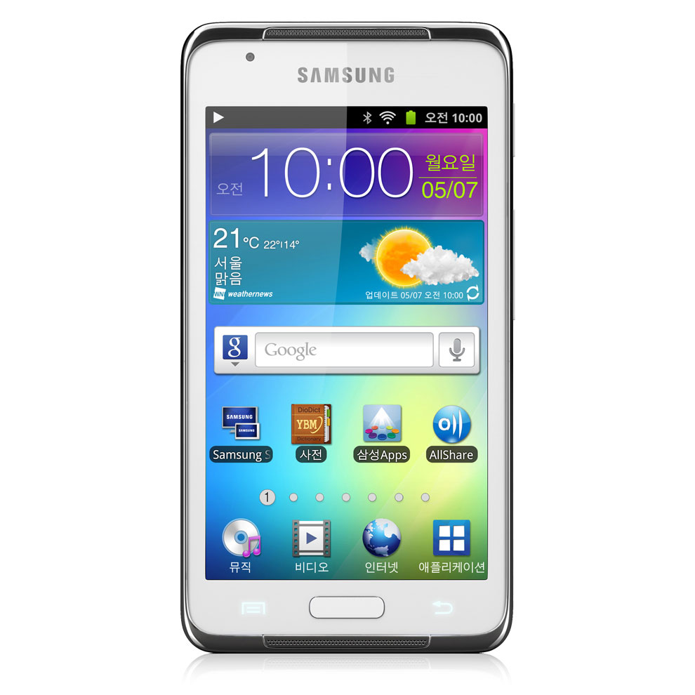 lecteur mp3 android samsung
