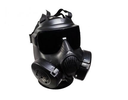 masque gaz airsoft