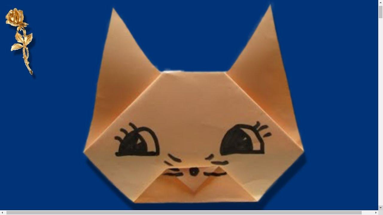 origami facile