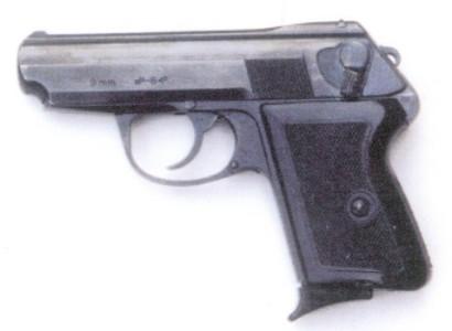 pistolet p 64