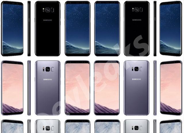 samsung galaxy s8 couleur