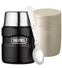 thermos nourriture